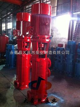 供應XBD6.0/3.3-40LG消防泵機組