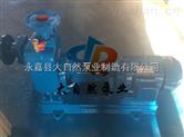 供应ZW65-20-30无密封自吸泵