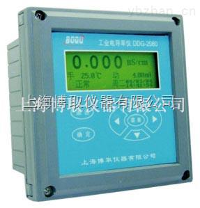 0-2000ms/cm在线电导率仪
