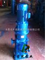 供应50DL*6立式高压多级泵