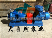 供應IH50-32-125A防爆化工泵