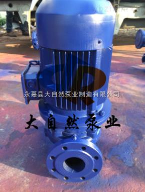 供應ISG40-160B管道泵參數