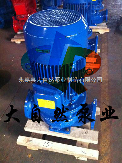 供應ISG40-200立式管道泵型號