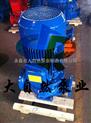 供应ISG40-250衬氟管道泵