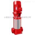 供應XBD13.2/1.67-(I)40×11XBD XBD切線立式單級消防泵價格
