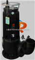 供應WQK25-6QGWQK潛水式排污泵