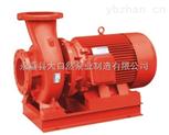 供应XBD12.5/10-80W高杨程消防泵