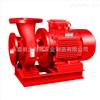 供应XBD12.5/25-100W自吸消防泵
