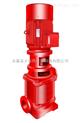 供應XBD-40LG自吸消防泵