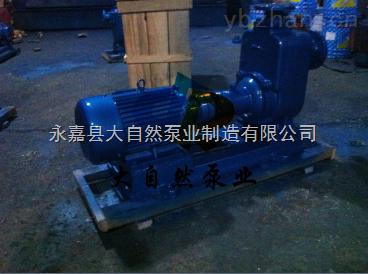 供應ZW125-120-20高揚程自吸泵