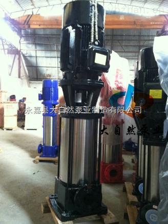 供應CDLF8-80輕型立式多級離心泵