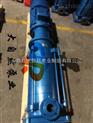供应80DL*2DL多级管道离心泵