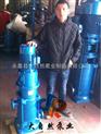 供应80DL*4轻型立式多级离心泵