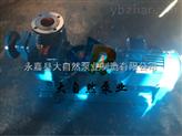 供应ZW150-400-25耐酸碱自吸泵