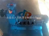 供應200ZX350-65不銹鋼防爆自吸泵
