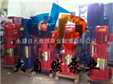 供应65GDL24-12多级清水离心泵