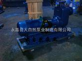 供应25ZX3.2-20温州自吸泵