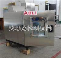 两箱式高低温检测机进口,平板电磁振动台