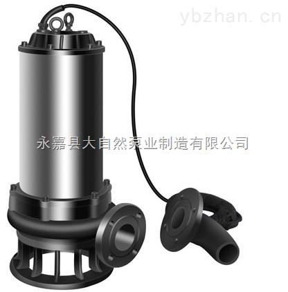 供應JYWQ200-400-10-3000-22潛水式排污泵