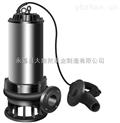 供应JYWQ200-400-10-3000-22潜水式排污泵