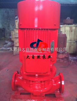 供应XBD3.2/40-125ISG消火栓增压消防泵