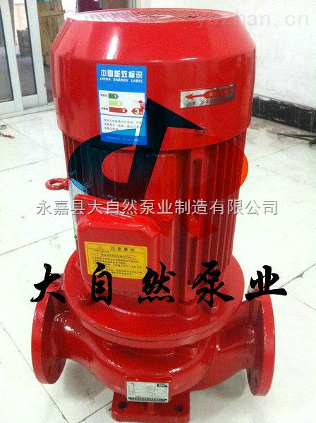 供应XBD3.2/5-150ISGL立式单级离心消防泵