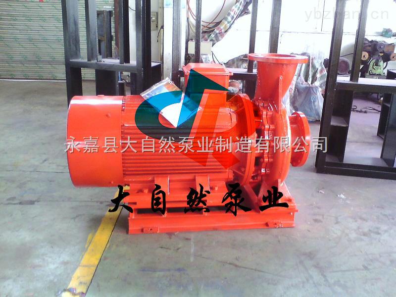 供应XBD5/50-150W高压消防泵价格