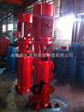 供應XBD8.0/10-65LG立式單級離心消防泵