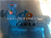 供应50ZX14-35无密封自控自吸泵