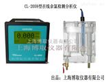 產二氧化氯分析儀生產廠家,同時檢測余氯,總氯,臭氧