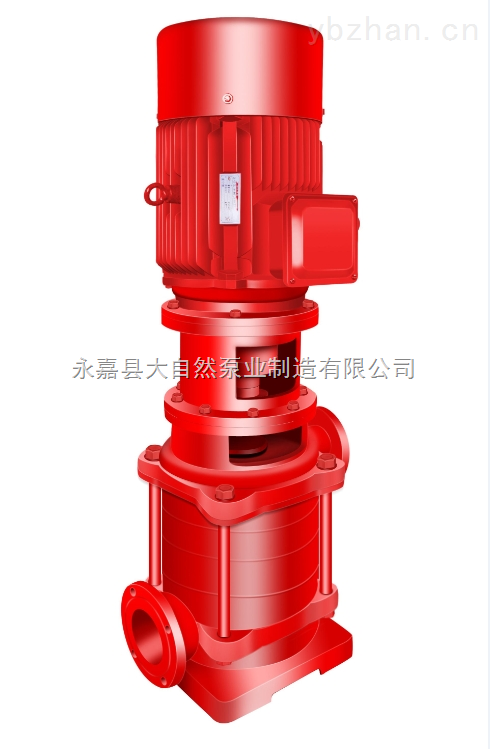 供应XBD14.0/13.8-80DL×7立式消防泵 恒压切线消防泵 XBD消防泵