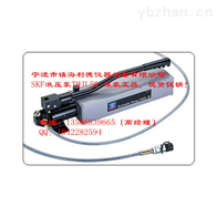 TMJL 50SKF液压泵TMJL