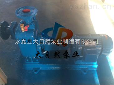 供应80ZX50-25污水自吸泵 无阻塞自吸泵 无阻塞自排污自吸泵