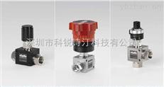 瑞士Vogtlin 高精度的针阀流量控制阀 ---用于液体和气体