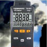 泰玛斯tenmars-TM-802一氧化碳检测