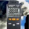 TM-802一氧化碳檢測