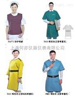PA01/PA02/PA03/PA07-2新型X射线防护服/辐射防护服