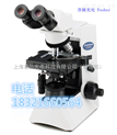 CX31-32C02 OLYMPUS三目显微镜 报价/价格