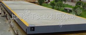 150T汽車衡,移動式汽車衡