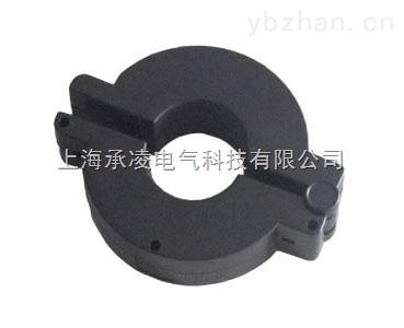 承凌牌KH25型开合式电流互感器