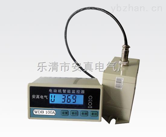 wdb电动机智能保护器