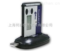 PRM-1200个人射线剂量报警仪