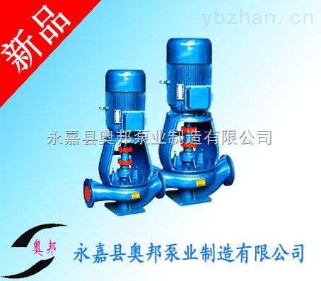 ISGB便拆式管道离心泵,离心泵,奥邦泵业,热水泵