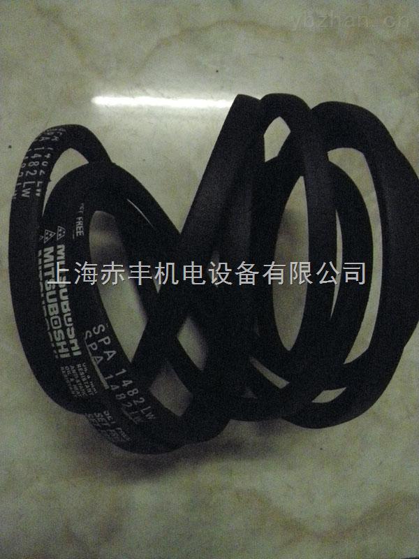 原装供应日本MBL三角带SPA1482LW防静电三角带