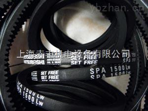 日本三星防静电三角带SPA1500LW工业皮带