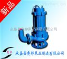 排污泵,移動式潛水排污泵