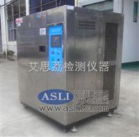 散熱器環境試驗箱  超低溫試驗箱介紹