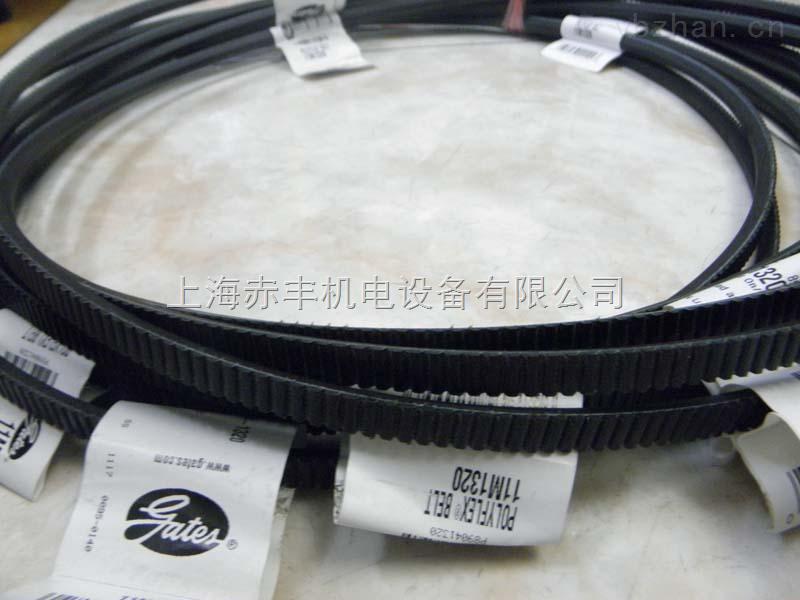 供应进口11M1320广角带11M1320耐高温皮带PU传动带
