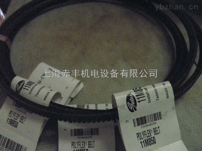 供应进口11M1360广角带11M1360耐高温皮带PU传动带
