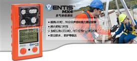 美国英思科Ventis™ MX4多气体检测仪